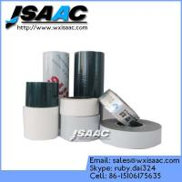 Wholesale Supply protective film for various surfaces of aluminum profile from china suppliers