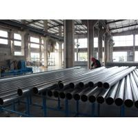 Wholesale Industrial SA 668 UNS NO 8028 Stainless Steel Seamless Pipe 8 - 350mm Diameter from china suppliers