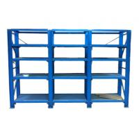 Quality Steel Drawer Mould Storage Racks 5 Ton Per Drawer Load Powder Coated Surface for sale