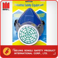 Wholesale SLR-GM305 RESPIRATOR (MASK) from china suppliers