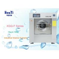 Wholesale Fully Auto Industrial Hotel Laundry Equipment Washer Extractor 50kg - 150kg from china suppliers