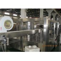 Wholesale PLC Control 6000 Bottled Fruit Juice Processing Equipment For Concentrated Or Clean Juice from china suppliers