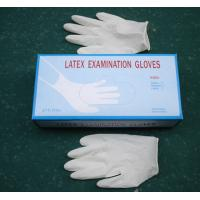 Wholesale Disposable latex examination gloves from malaysia from china suppliers