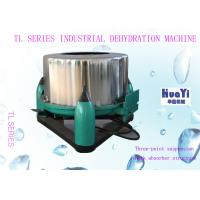 Wholesale Professional Laundry Industrial Extractor Machine 25kg To 100kg from china suppliers