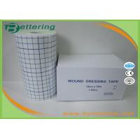 Buy cheap Medi-Fix Hypoallergenic Spunlanced Non woven mefix tape cover roll pre wrap from wholesalers
