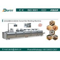 Wholesale 88kw SUS304 Cereal Bar Equipment / Nut Bar Making Machine from china suppliers