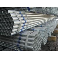 "Wholesale Hot Dipped Galvanized Steel Products , 1/8"" -24"" Sch40 Galvanized Steel Pipe from china suppliers"