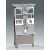 Wholesale HA-1 Model Capsule Counting machine from china suppliers