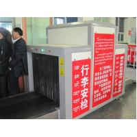Wholesale Automatic Security X Ray Baggage Scanner Handling System With Oil Cooling from china suppliers