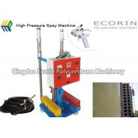Wholesale Stably Outside Wall Polyurethane Spray Machine With Air Cleaning 8 ~ 15 Mpa from china suppliers