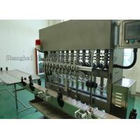 Wholesale High Speed Piston Filling Machines And Honey Bottle Filler ,  Full Automatic from china suppliers