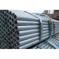 Wholesale DIN 2391 E235 E355 Galvanized Steel Tube for Automobile , Cold Drawing Steel Tubing from china suppliers