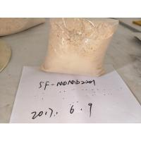 Wholesale 5F-MDMB-2201 MDMB-2201 5FMDMB2201  High Purity CAS 889493-21-2  White Powder from china suppliers