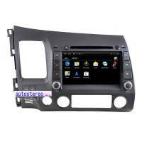 Wholesale Multimedia Android Honda Civic DVD Player 8 Inch Car Stereo with Sat Nav and Bluetooth from china suppliers