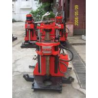 Wholesale Portable Skid Mounted Drilling Rig For Survey Solid Mineral Deposit from china suppliers