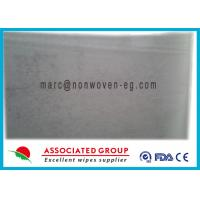 Wholesale Tencel Spunlace Nonwoven Fabric Sheets Moisture Absorbent Silky Soft from china suppliers