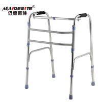 Wholesale WA-01 Comfortable Hospital Elderly Walking Aids 1 Year Free Warranty from china suppliers