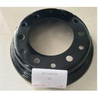 Wholesale 1.5 Ton hANGCHA Forklift Tyre RIM N030-221001-000 Outside Wheel Rim from china suppliers