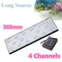 Wholesale 40W 14inch Programmable and 4 Channels Freshwater LED Aquarium Light from china suppliers