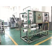 Wholesale EDI Ultrapure Water System , deionized water plant for Pharmaceutical from china suppliers