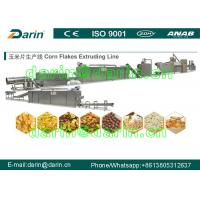 Wholesale Kelloggs Corn Flakes Processing Line / rice flakes making machine with 1 year warranty from china suppliers