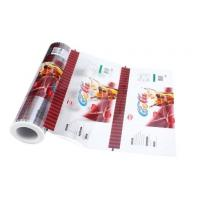 Wholesale Custom print packaging plastic aluminum foil laminating roll film from china suppliers