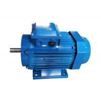 Buy cheap ABB Electric Motor Three Phase Induction Motor 4HP 380v 50Hz With Light Weight Function from wholesalers
