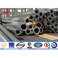 Wholesale Electric Transmission Power Round 11M Metal Utility Poles 3mm Steel Plate from china suppliers