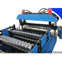 Wholesale corrugated roof panel cnc machine from china suppliers