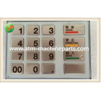 Wholesale Durable ATM original bank machine parts Diebold ATM Parts EPP5 any language from china suppliers