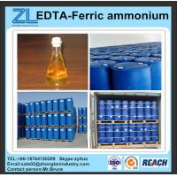 Wholesale EDTA-Ferric ammonium 40~46% from china suppliers