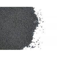 Buy cheap Abrasive Manufacturer from wholesalers