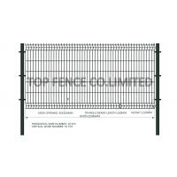 Wholesale 358 wire mesh fence ,double wire fence from china suppliers
