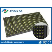 Wholesale P10 Bi Color LED Display Panels , Semi Outdoor LED Message Board For Car from china suppliers