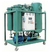 Wholesale Turbine Oil Purifier from china suppliers