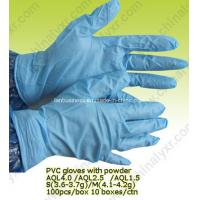 Wholesale Sterile Powdered PVC Examination Gloves for Sale from china suppliers
