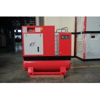 Wholesale Low Decibel 10hp Small Rotary Screw Air Compressor With Tank / Dryer High Efficiency from china suppliers