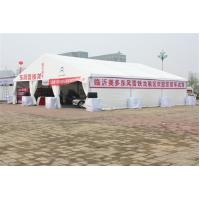 Quality Parties Fancy Huge Outdoor 25x50m Vehicle Storage Tents UV - Resistant for sale