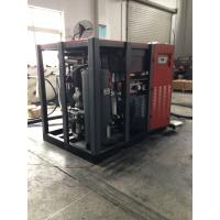 Wholesale AC Power 132kw 7-13 Bar Electric Air Compressor In Power Generation from china suppliers