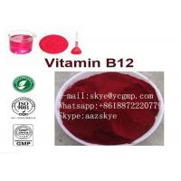 Wholesale Safe Health Care Supplement Vitamin B12(Cyanocobalamin) VB12 Food and Feed Grade Vitamin B12	CAS 68-19-9 from china suppliers