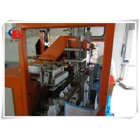 Wholesale High Speed Milk Processing Plant Machinery 220V 380V Rated Large Capacity from china suppliers