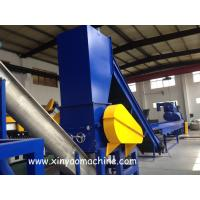 Wholesale PET Bottle Washing Recycling Line With Capacity 300kg/hr from china suppliers