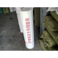 Wholesale Cemnet paste fiberglass mesh from china suppliers