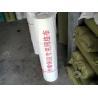 Buy cheap Cemnet paste fiberglass mesh from wholesalers