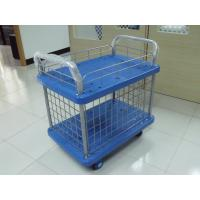 Wholesale Two Tiers Folding Handle Platform Cart With Four Wheel And Wire Mesh from china suppliers