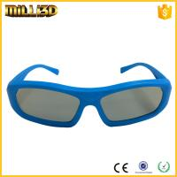 Buy cheap fashion passive 3d glasses polarizer for projector blue color for reald movies from wholesalers