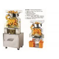 Wholesale Floor Centrifugal Orange Juice Squeezer Machine With Automatic Peeling For Hospital from china suppliers