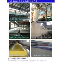 Quality Rebonded Foam Machinery, Functional Foam Machine for sale