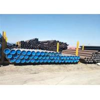 Wholesale HF ERW or double side surbmerged SSAW  carbon steel pipes for line pipes or structure pipes from china suppliers