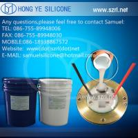 Quality Electronic Potting Silicone Rubber for sale